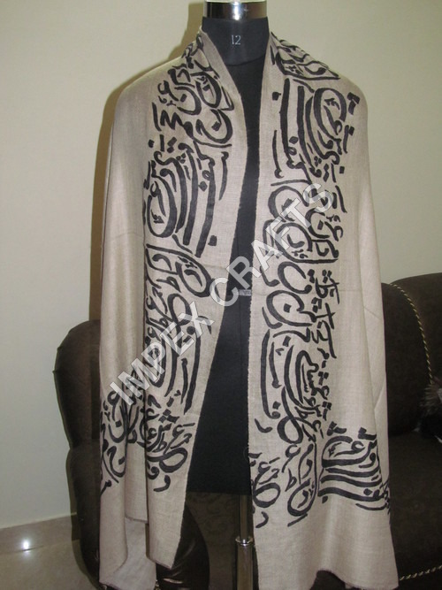 All Pure Pashmina Products