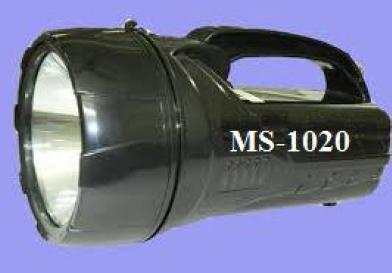 LED Search Light MS 1020