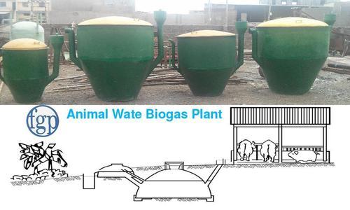 Animal Waste Biogas plant