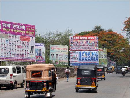 Hoarding Advertisements