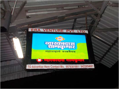 Outdoor Advertising Screen Services