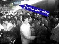 Outdoor Screen Advertising Services