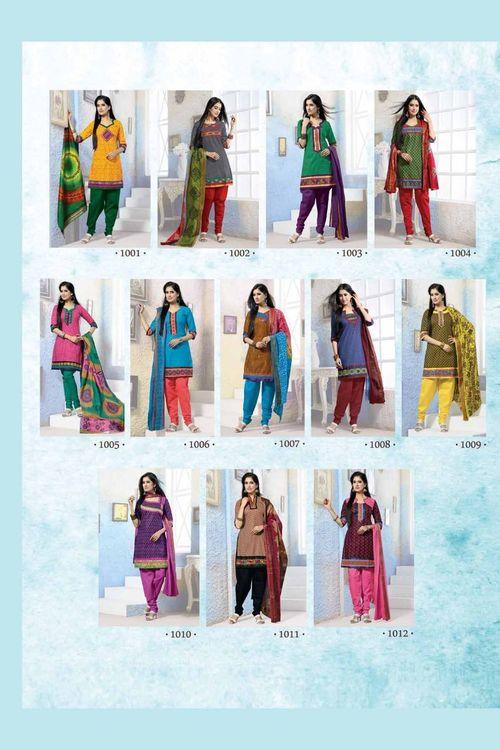 Cotton Dress Material Catalogue