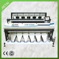 Parboiled Rice Color Sorter Machine