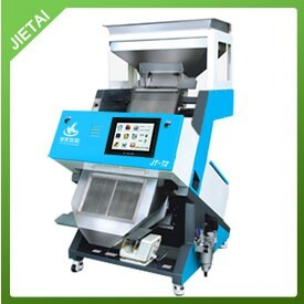 Black Tea Sorting Machine
