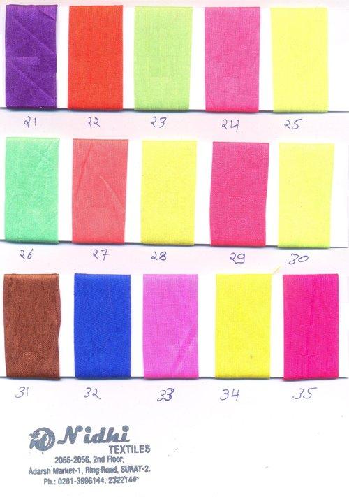 Cationic Fabrics