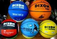 Basket Balls