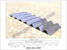 Deck Sheet