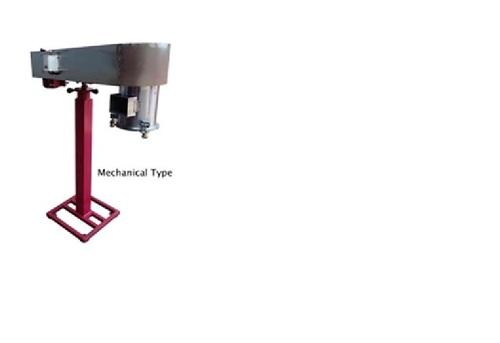 Machincal High Speed Mixture Machine