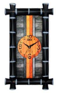 Stylish Wall Clocks