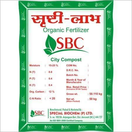 Srushti Labh Organic Fertilizer