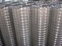 BIS Galvanized Wire Mesh