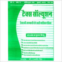 Tax Solution Book