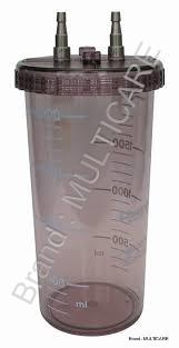 Autoclavable Suction Jar with Rubber Lid