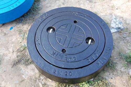 PFRC Manhole Cover