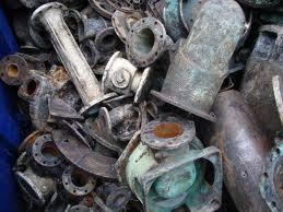 Cupro Nickel Scraps