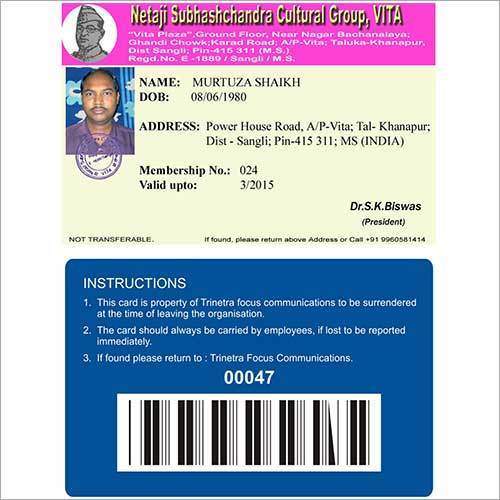 Industrial Horizontal ID Cards