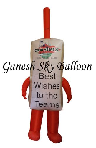Hydrogen Gas Balloon
