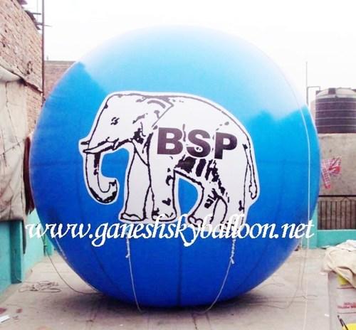 Hot Air Shape Balloon
