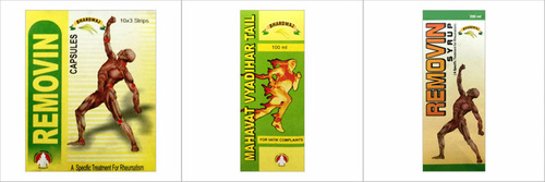 Ayurvedic Arthritis Treatment Syrup