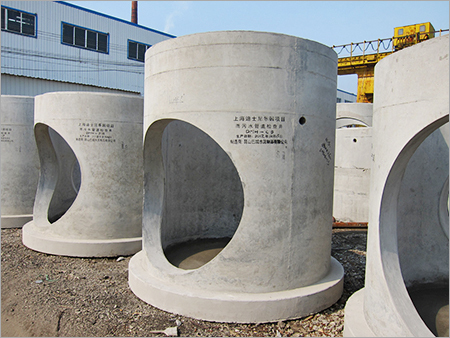 Concrete Manhole Vibrating Machine