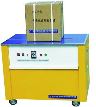Strapping Machine and Tapping Machine