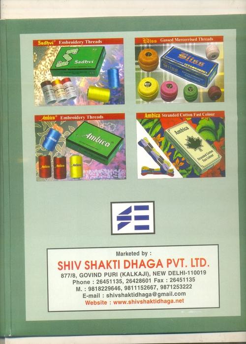 SADHVI SHADE CARD