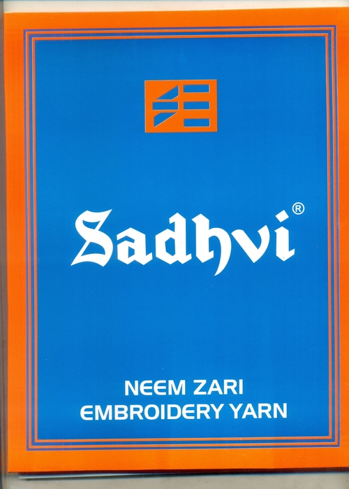Neem Zari Shade Card