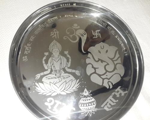 Engraving on Pooja Thali