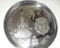 Engraving on Pooja Thali