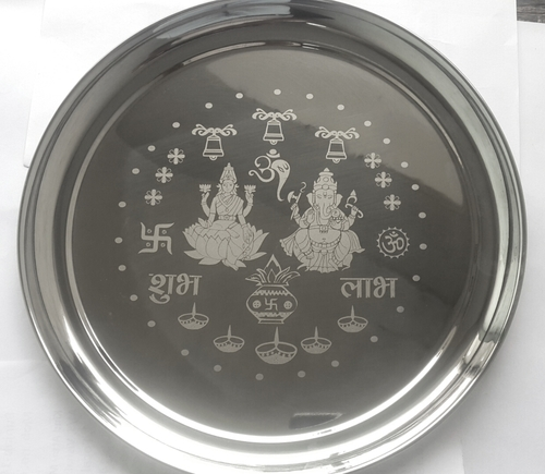 Laser Marking on Pooja Thali