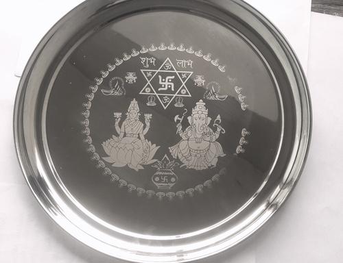 Pooja Thali Engraving Services