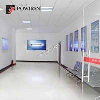 Powtran Hall