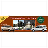 Trambakeshwar Tour Car Rental Services
