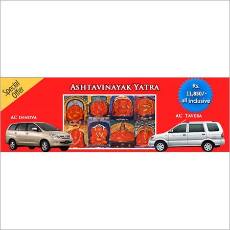 Astavinayak Yatra Car Rentel Services