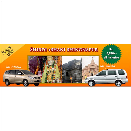 Shirdi Tour Car Rentel Services