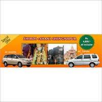 Shirdi Tour Car Rentel Services