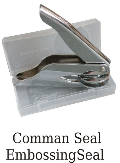 Common Embossing Seal