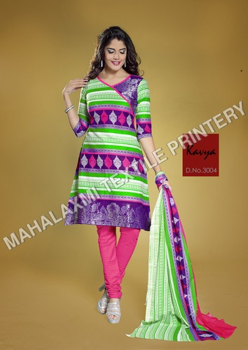 Kavya Latest Cotton Salwar Kameez Mateials