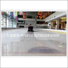 Ice Repair Machine