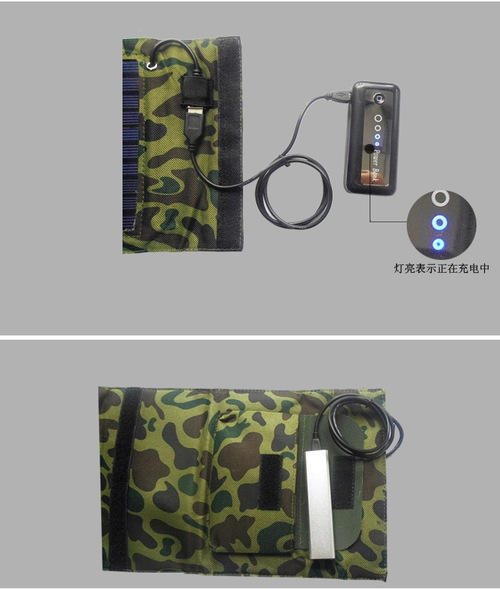 Portable Folding Solar Panel Solar panel 7W for laptop,tablet