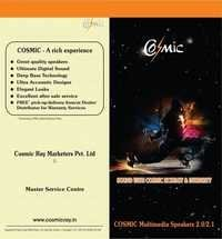 Cosmic Folder