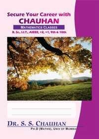 Chauhan Title