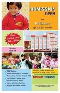 Bright School leaflet