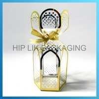 PP Gift Box