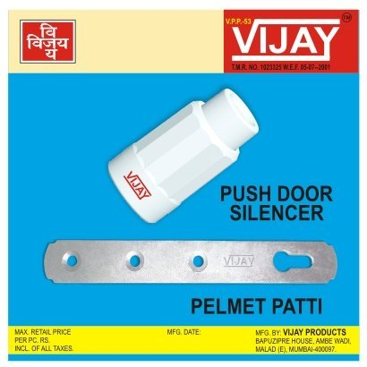 Push Door Silencer / Pelmet Patti