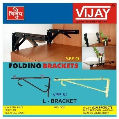 Folding Brackets