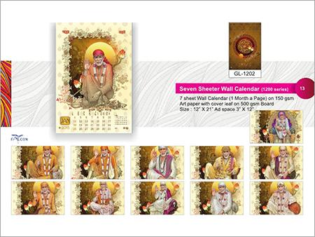 Sai Baba Printed Wall Calendar