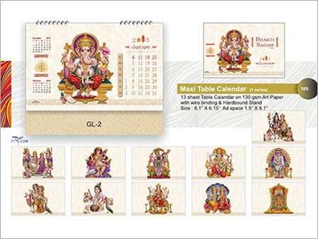 Maxi Table Printed Calendar