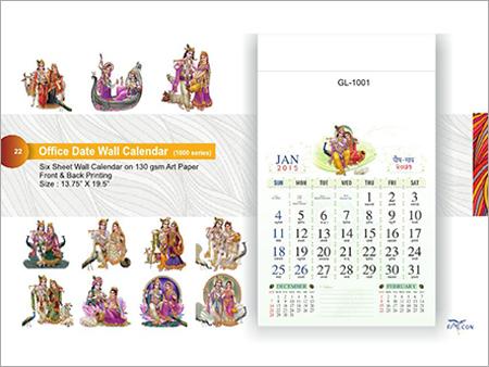 Office Date Wall Calendar